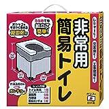 サンコー 非常用簡易トイレ R-39(1セット)