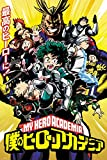 GB Eye, My Hero Academia, Temporada 1, Maxi Poster