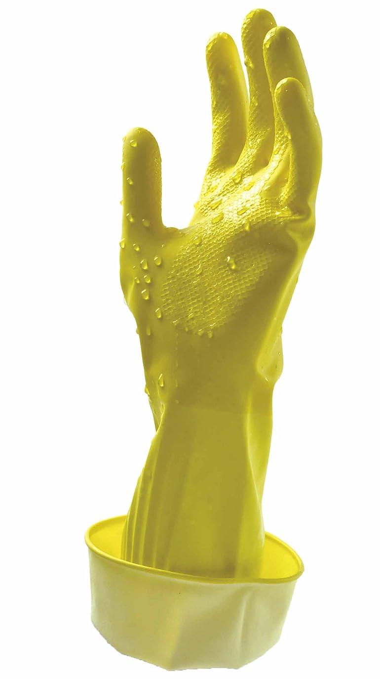 農奴シンク冷蔵庫富士商 キッチン ロング ゴム手袋 水垂れしない ドリップストッピー 2双セット イエロー Sサイズ  9858