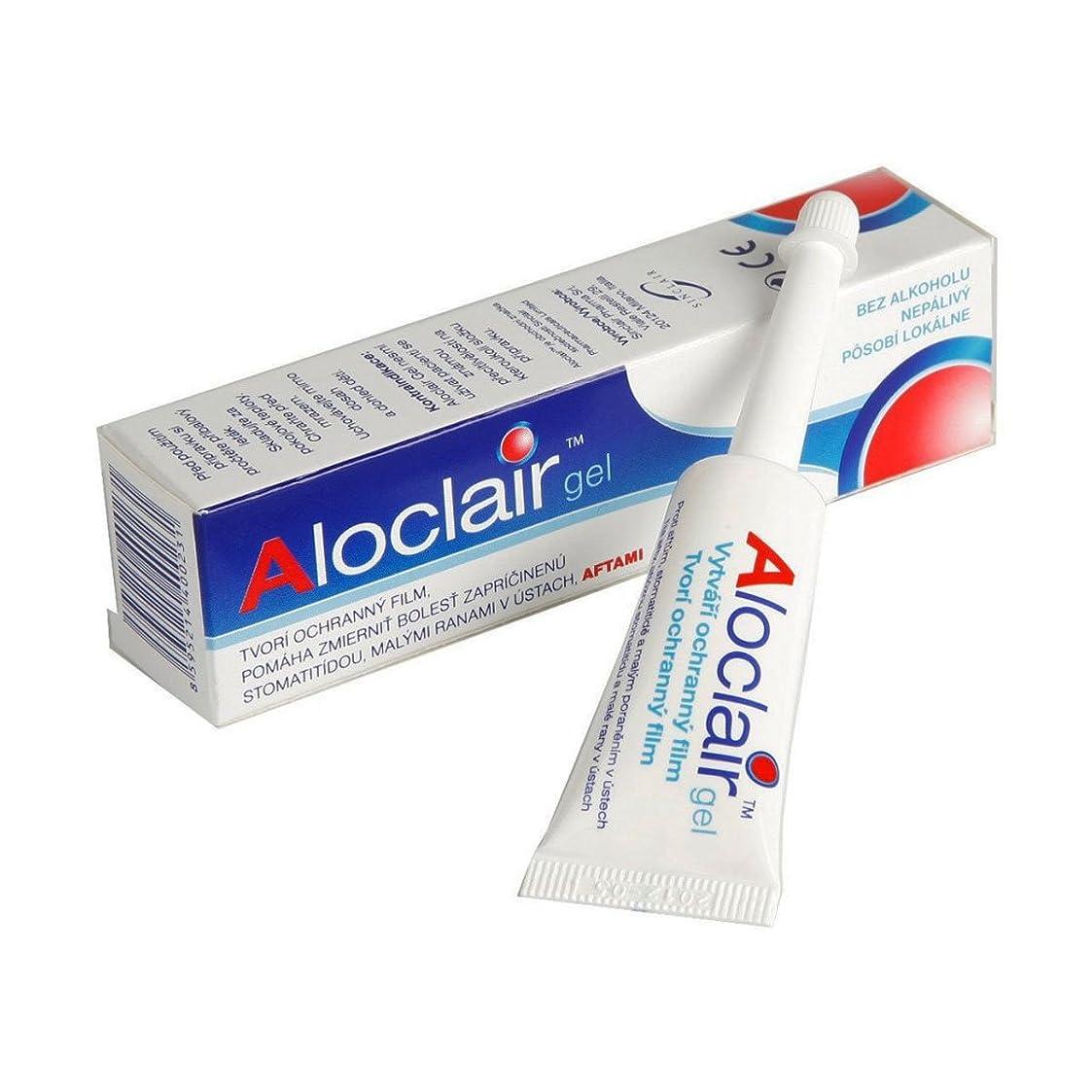 所有者資格本質的ではないAloclair Plus Gel 8ml [並行輸入品]