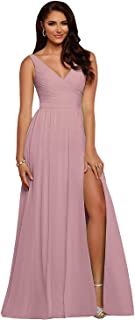 dusty rose short bridesmaid dresses