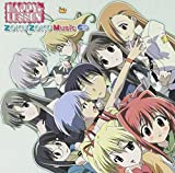 HAPPY☆LESSON ZOKU ZOKU MUSIC CD