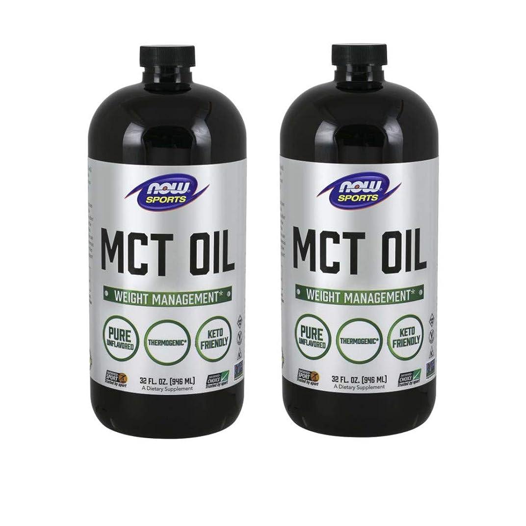 修正弁護士壁[海外直送品] ナウフーズ 【2個セット】MCTオイル(中鎖脂肪酸トリグリセリド)32オンス