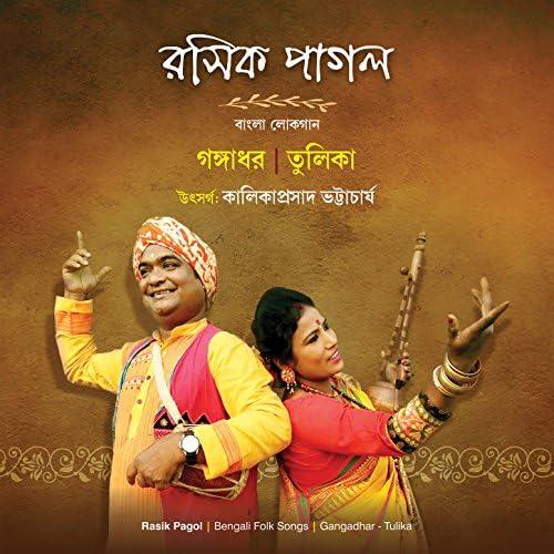 Gangadhar & Tulika