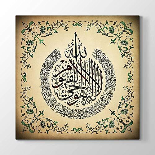 tabloshop Ayatul Kursi, Zeitgenössische Islamische Kalligraphie, Islamisches Hauptwanddekor, Moderne Islamische Wandkunst, Einzigartiges Design Leinwandbild (30 x 30 cm, Rollen)