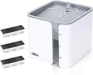 Nobleza Vattenfontän med vattennivåfönster 2.0 l husdjursfontän för hundar och kattunge ultratyst husdjursdispenser med 3 ...