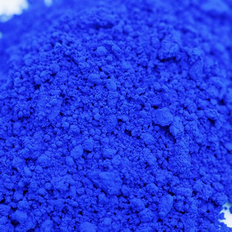 エンディングブルームメガロポリスウルトラマリン ブルー 5g 【手作り石鹸/手作りコスメ/色付け/カラーラント/青】
