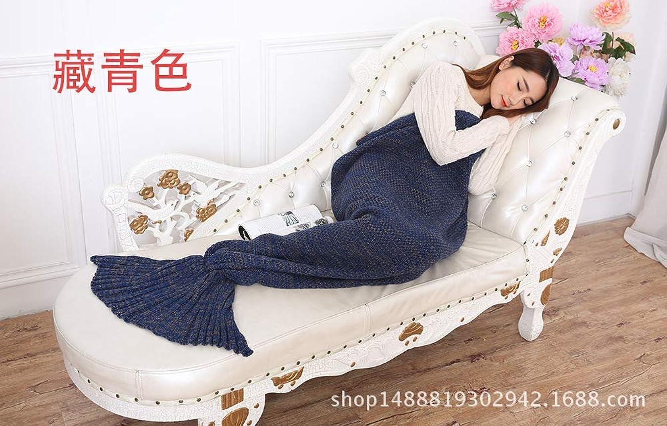 デザート粗い小道Mabmeiyang マーメイドテールニットマーメイド730 g (Color : Navy Blue Color, サイズ : 90*50CM 190克)