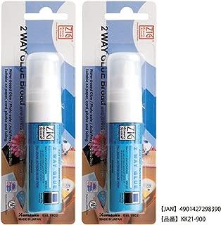 Kuretake Memory System Two Way Glue Pen, Carded, Jumbo Tip (Double Pack)