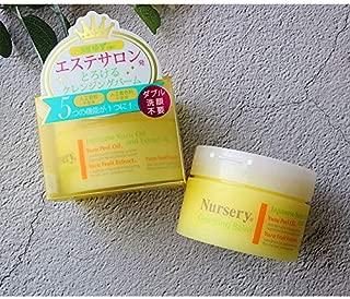 Japanese Cosme Nursery Cleansing Balm Facial Massage Cream Yuzu Peel Oil & Extract Mix Makeup Remover Cream, 91.5G (Yuzu peel oil)