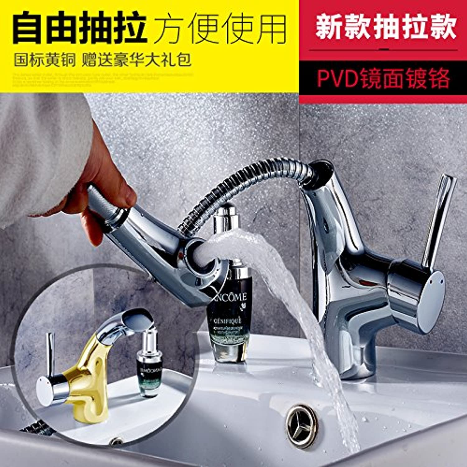 LHbox Basin Mixer Tap Bathroom Sink Faucet All copper pull faucet telescopic basin mixer redation stretch can be hot and cold showers shampooing, pull-down