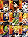 Dragonball Z Complete Seasons 1-9 Box sets (9 Box Sets)