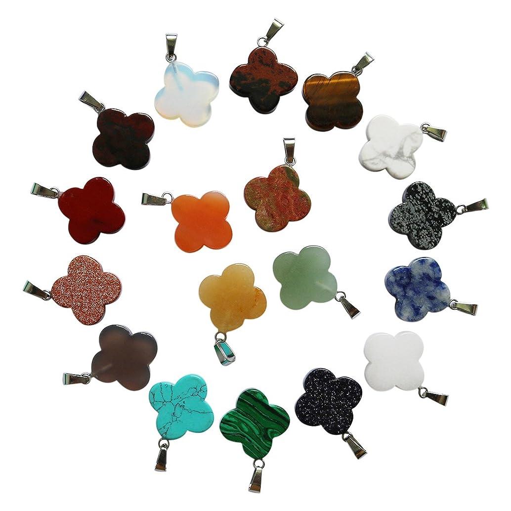 fubaoying Four-Leaf Clover Bead Pendant for Jewelery Making Alloy Pendant Bracelets Earring DIY (10)