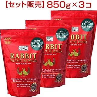 【セット販売】ラビットプレミアムフード 850g×3コ
