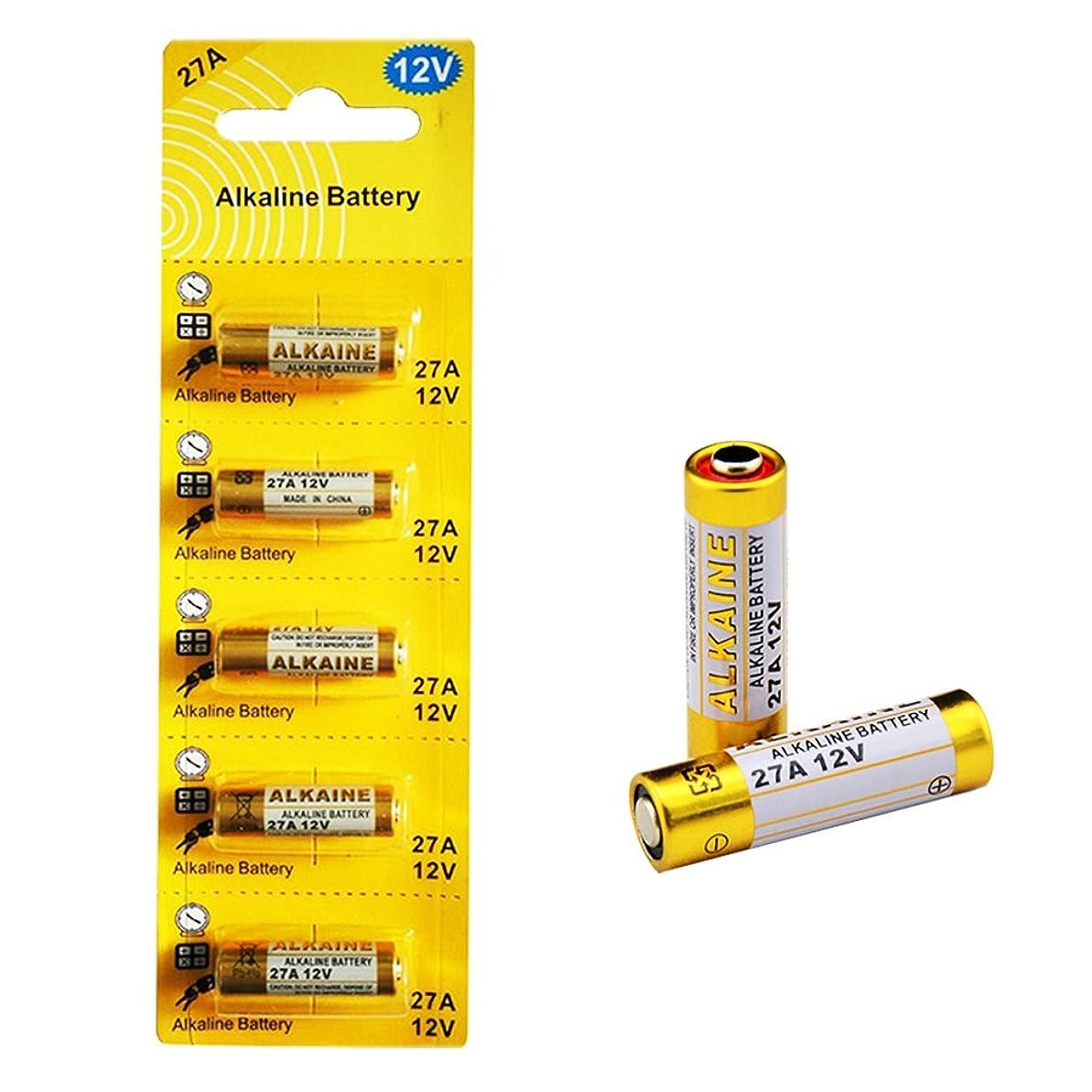 下線プラスチックシガレットLiCB 5本セット 27A 12Vアルカリ電池【A27、G27A、PG27A、MN27、CA22、L828、EL812、L27A互換 】