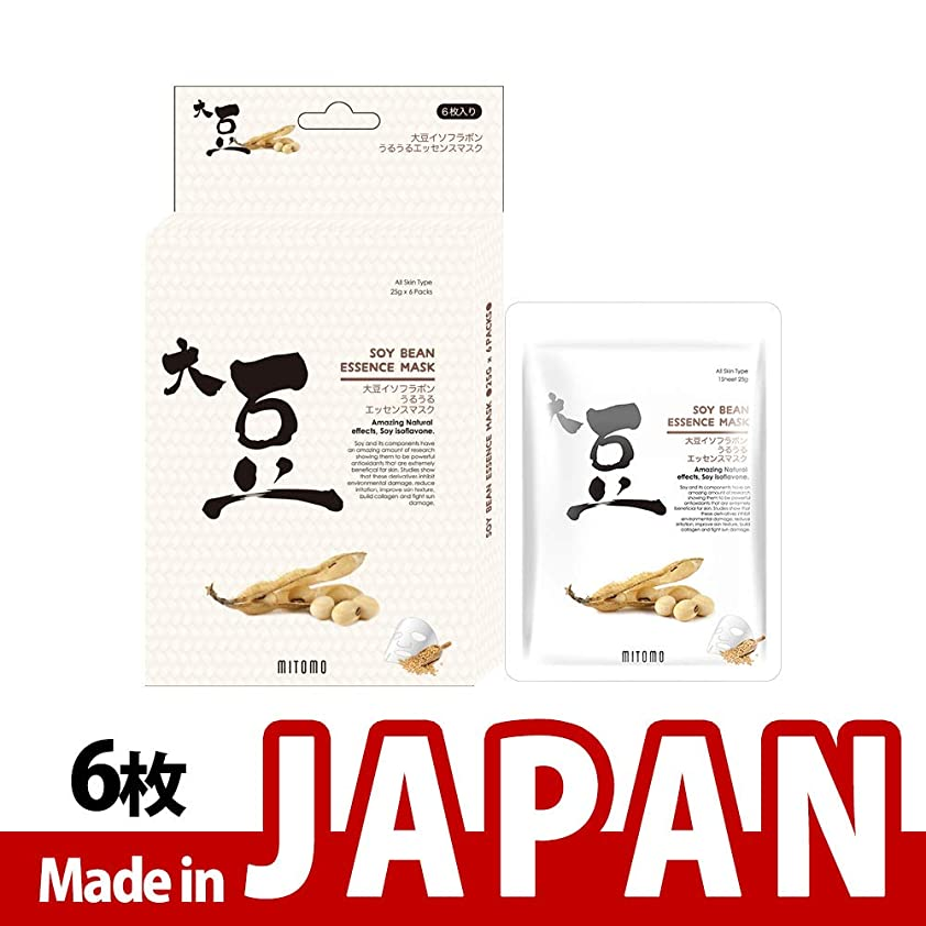罰するうめきキャプテン【JP512-D-2】米ぬか シートマスク/6枚入り/6枚/美容液/マスクパック/送料無料