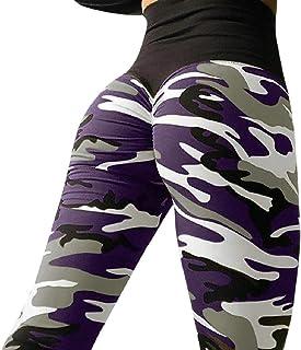 Women's Fashion Camo Workout Yoga Leggings Fitness Sports Gym Running Athletic Pants MITIY, S-XL