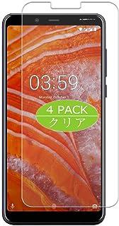 Vaxson 4-pack skärmskydd kompatibelt med Nokia 3.1 Plus, Ultra HD-filmskydd [INTE härdat glas] TPU flexibel skyddsfilm
