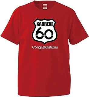 シャレもん 還暦 Tシャツ おもしろグッズ【赤】 還暦 60歳祝い ちゃんちゃんこ 父母プレゼント雑貨