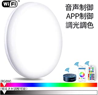 LEDシーリングライト RGBW調光調色 明るさ調整 リモコン付き Amazon Echo/Google Home対応 6-8畳 24W PSE認証済み (RGBW調光調色 24W)