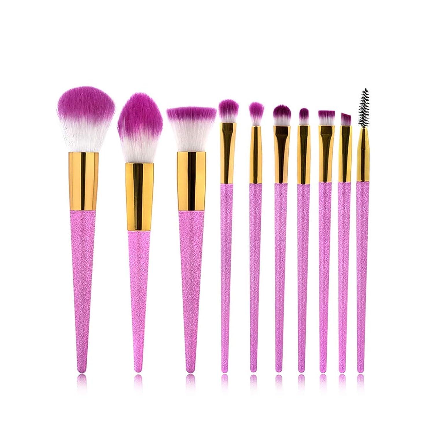 衛星明らかにメガロポリスKeriya Sende 1の化粧筆セット用具の洗面用品のキット繊維の化粧品のアイシャドウブラシ10