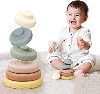 BOBXIN Stacking & Nesting Rings Toy, Soft Circle Stacker, 6 pcs Building Stacker,Teethers for Baby, Squeeze Play withLett...
