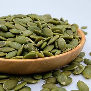 5 Pounds Pumpkin Seeds ALL Natural GROWN ORGANICALLY PREMIUM Raw Shelled Pumpkin Seeds,Pepitas,