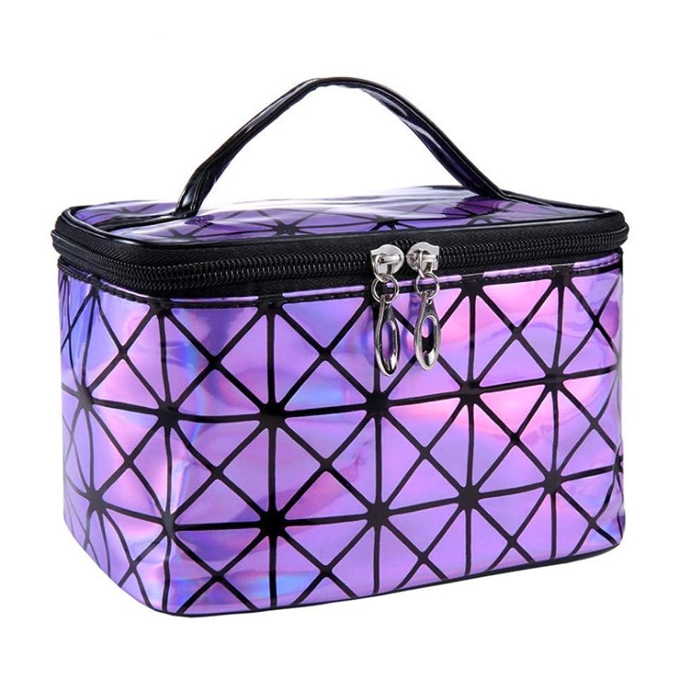 請求書によると乏しい3Dレーザーコスメティックバッグトラベルトート収納袋防水大容量洗濯バッグ (Color : Purple)