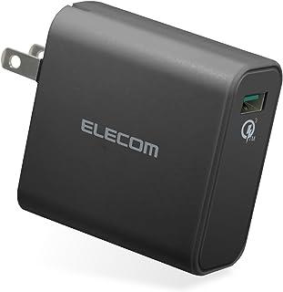 エレコム 充電器 ACアダプター 【iPhone & iPad & Android & IQOS & glo 対応】 折畳式プラグ USBポート×1 (2.4A出力) ブラック