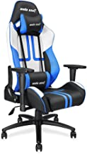 Anda Seat Viper Series Racing Style Gaming Chair with High Back, Office, Desk, Executive, Recliner, Swivel, Tilt, Rocker and Seat Height Adjustment, Lumbar and Headrest Pillows Included(Blue)