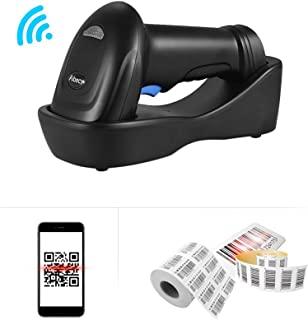 Aibecy WM3L 433MHz Wireless 1D 2D Auto Image Barcode Scanner Handheld QR code PDF417 Bar Code Reader 200m/656ft Range 1300t/s Fast Speed with Cradle for Mobile
