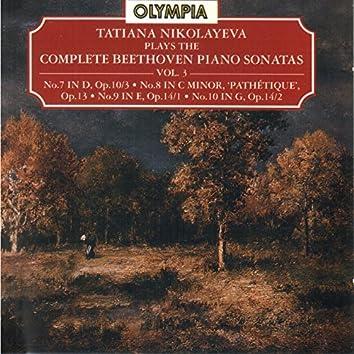 Beethoven: Piano Sonatas Nos. 7 - 10