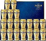 【お歳暮】 サントリー ザ・プレミアム・モルツ ビール ギフト セット BPC5N  350ml×19本  ギフトBox入り