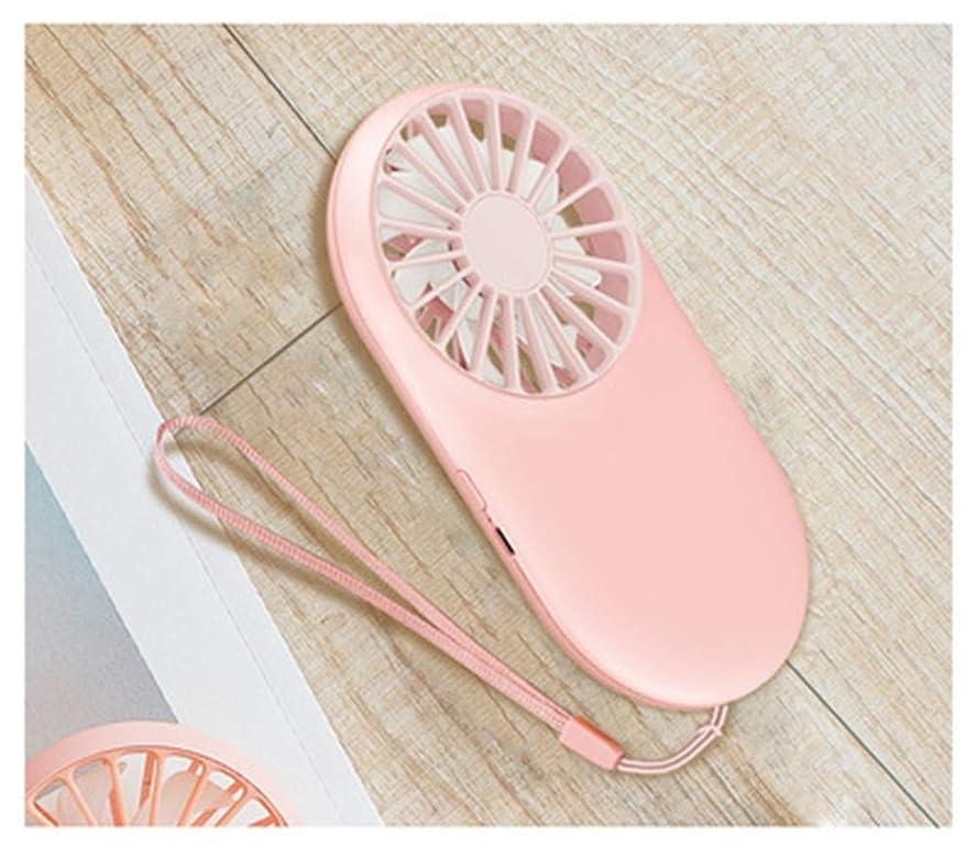 幾分気を散らす気体のWYQSZ ファンポケットファンUsb充電ミニハンドヘルドファン学生屋外ストラップ付きポータブル小型ファン(2ファンを含む) - ファン 9485 (Color : Pink)