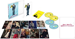 【Amazon.co.jp限定】遠藤憲一と宮藤官九郎の勉強させていただきます DVD コンプリート・ボックス(初回仕様/4枚組/特製エンケンぷっくりシール&差し替えジャケット付)(オリジナルA4クリアファイル付)