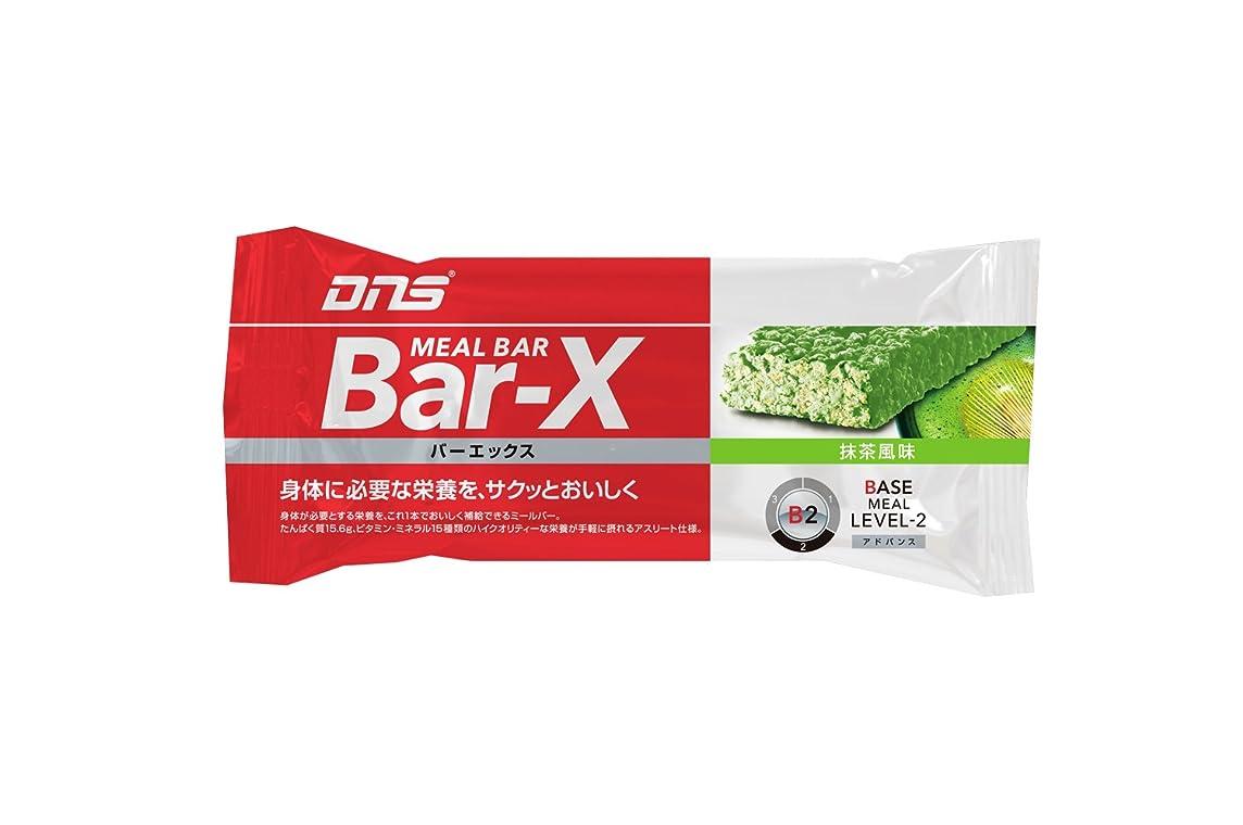 ガソリン皮肉な画面DNS バーエックス抹茶風味 45g×12本入り カゼインプロテイン ホエイプロテイン