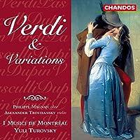 Verdi: Variations [12 inch Analog]