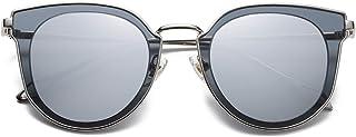 Fashion Round Polarized Sunglasses for Women UV400 Mirrored Lens SJ1057