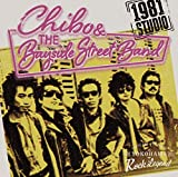 1981 STUDIO