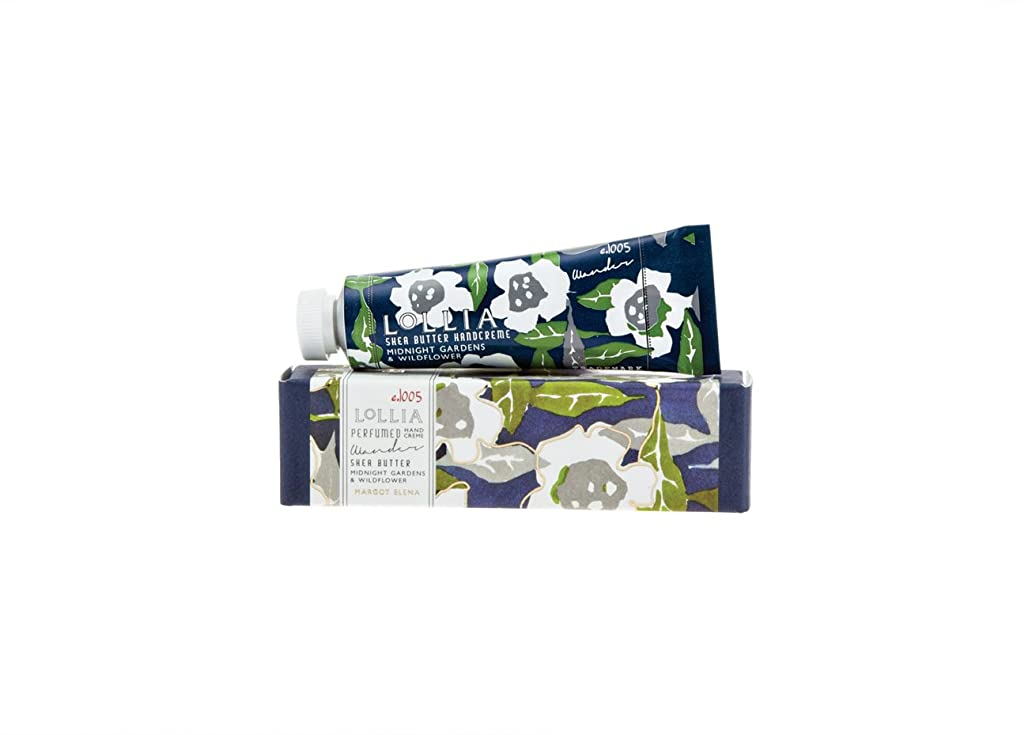 モーションフォルダパーツロリア(LoLLIA) ミニハンドクリーム Wander 9.3g(手肌用保湿クリーム ナイトブルーミングジャスミンとサイプレスの香り)