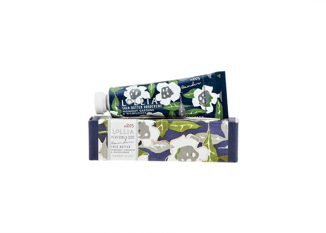 平野頭ビバロリア(LoLLIA) ミニハンドクリーム Wander 9.3g(手肌用保湿クリーム ナイトブルーミングジャスミンとサイプレスの香り)