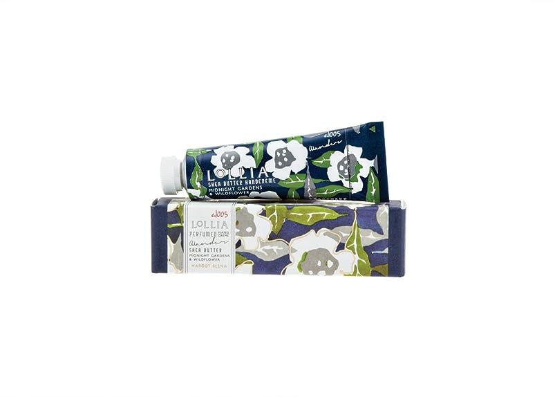 旅行危機モデレータロリア(LoLLIA) ミニハンドクリーム Wander 9.3g(手肌用保湿クリーム ナイトブルーミングジャスミンとサイプレスの香り)