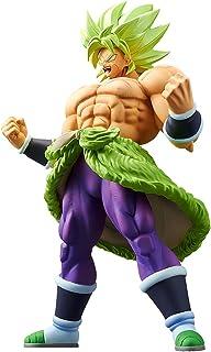 "Banpresto Super Saiyan Broly Full Power: ~9.1"" Drago"