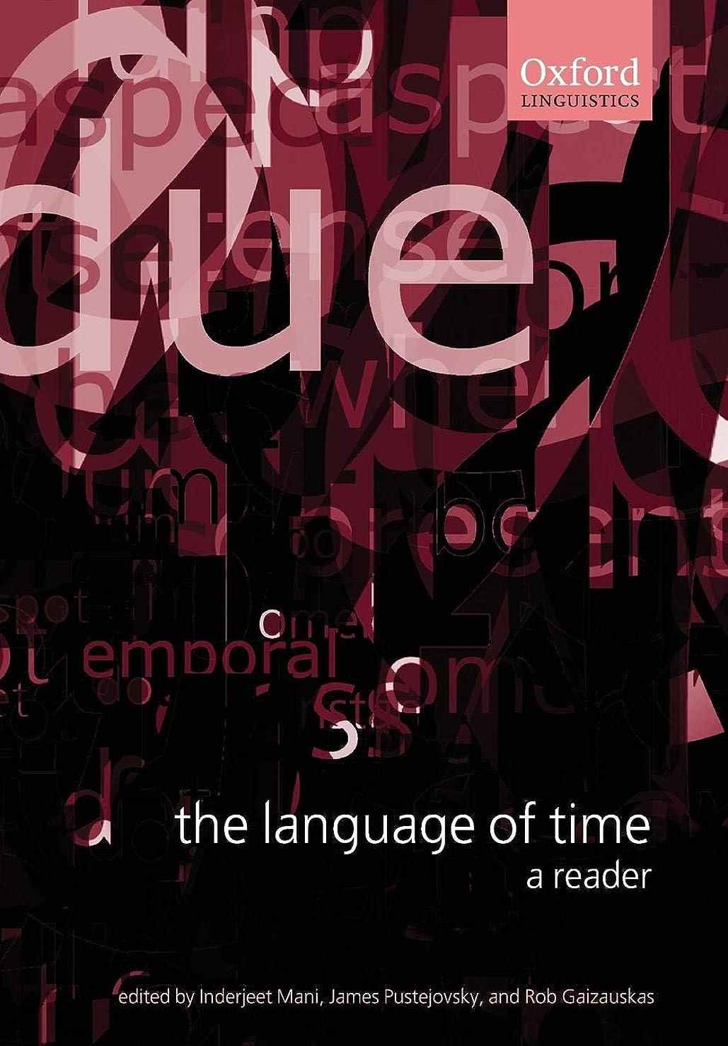 動力学空の店員The Language Of Time: A Reader