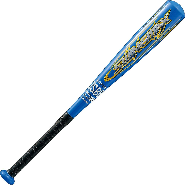 カヌー葡萄うまれたZETT(ゼット) 少年野球 軟式 バット スイングマックス 新軟式ボール対応 超々ジュラルミン製