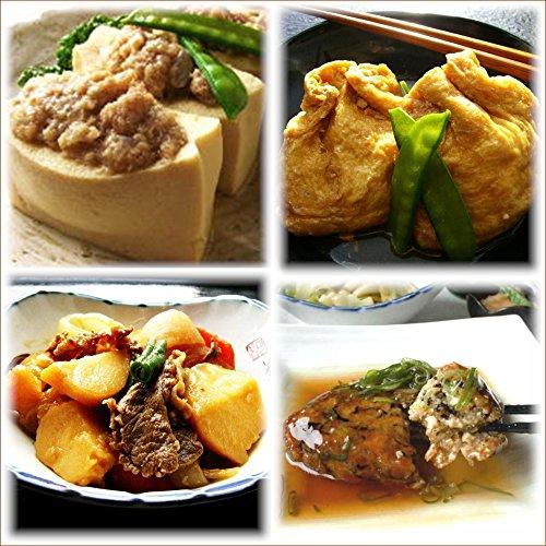 【京惣菜四点盛りRセット】 高野豆腐の肉はさみ(1袋)玉子の巾着袋煮(1袋) 肉じゃが(1袋) 豆腐ハンバーグ(1袋) 4種類×1パック 合計4パック