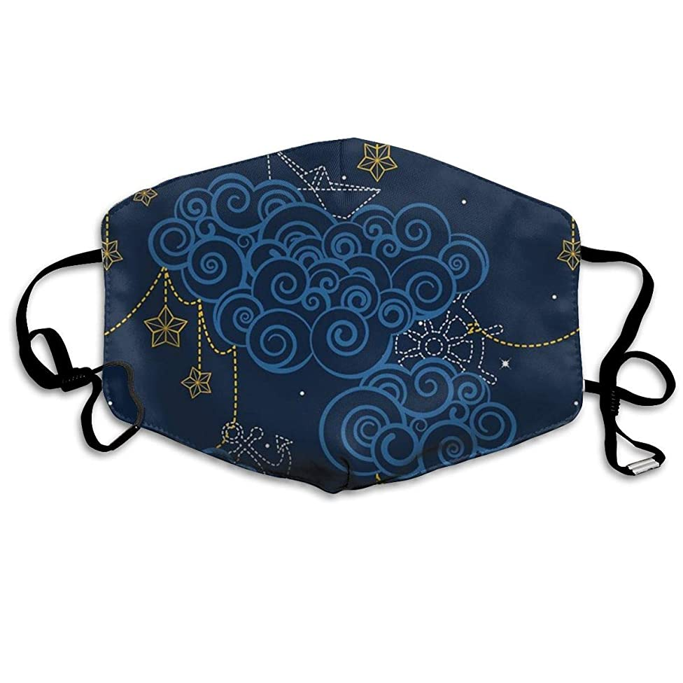 Whages Nautical Skies Washable Reusable Safety Breathable Mask, 4.3