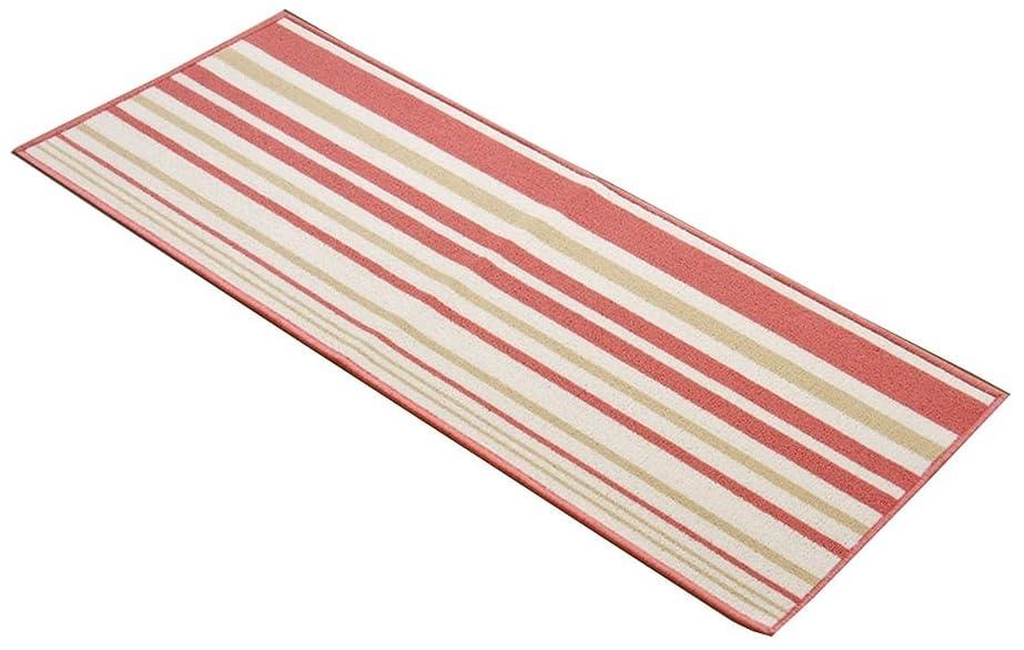 ドラッグトチの実の木マイナスイケヒコ キッチンマット マット 洗える シンプル ボーダー柄 『ネーブル』 ピンク 約67×270cm 裏:滑りにくい加工 ?2038949