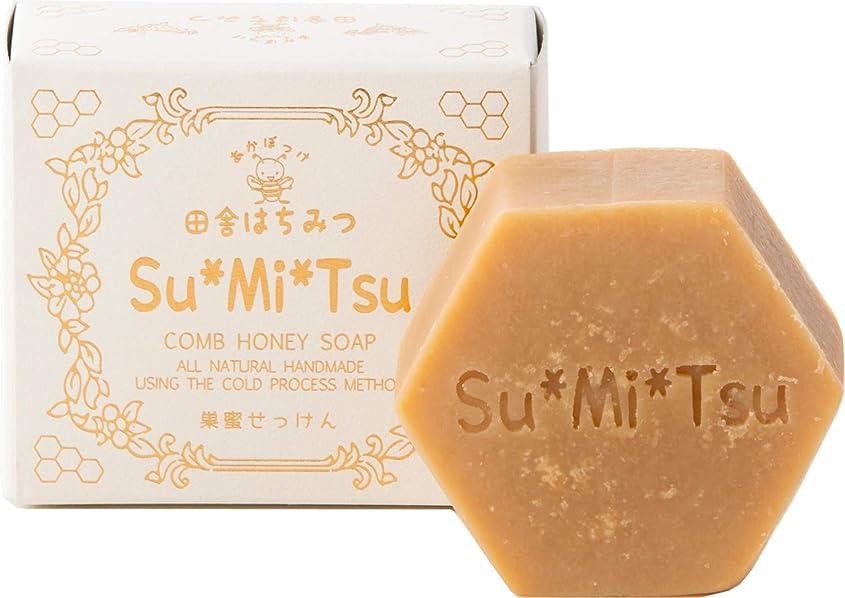 精神うれしい医療過誤SuMiTsu 巣蜜せっけん ハチミツ『6.5%』 国内 手作り コールドプロセス 製法
