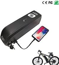 electric e bike battery